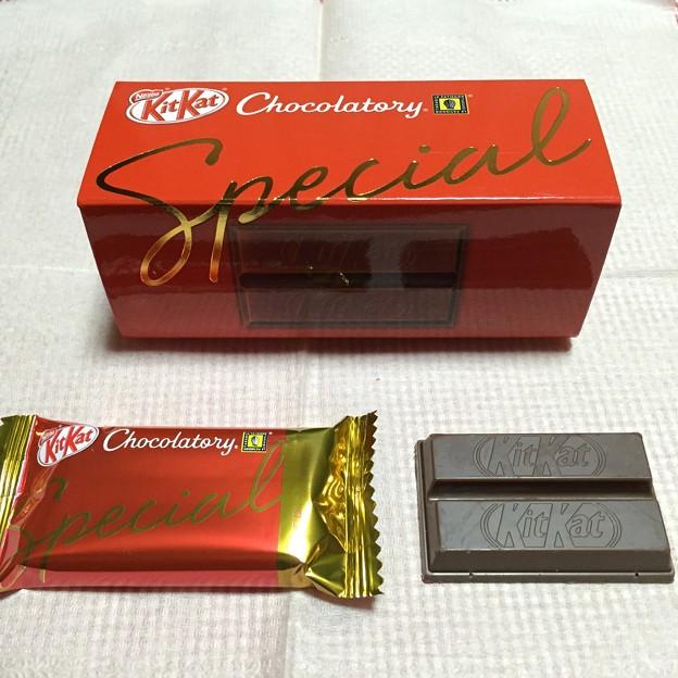 20150318-01『キットカット ショコラトリー』ジンジャー01