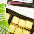 Photos: 20151114-01『森永』のチョコ菓子「ベイク クリーミーチーズ」03