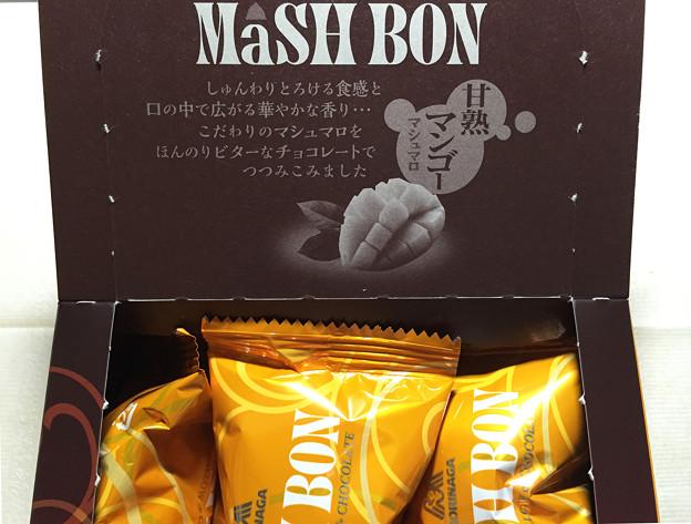 Photos: 20151024-01『森永』の「マッシュボン 完熟マンゴーマシュマロ」02