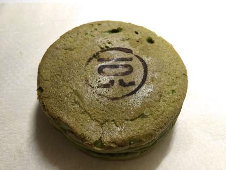 20150828-02『一〇八抹茶茶廊』の「緑のおやき 抹茶うまみあずき」01