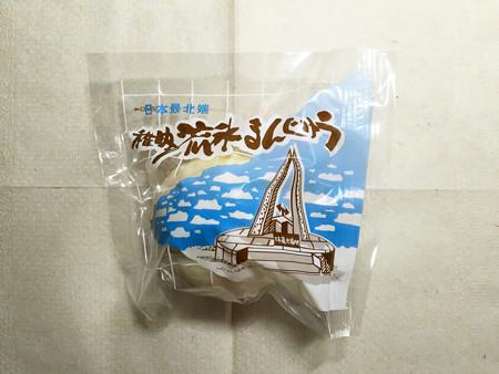 20151205-01『御菓子司 小鹿』の「稚内流氷まんじゅう」01