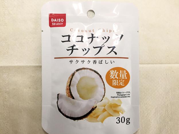 『ダイソー』の「ココナッツチップス」01