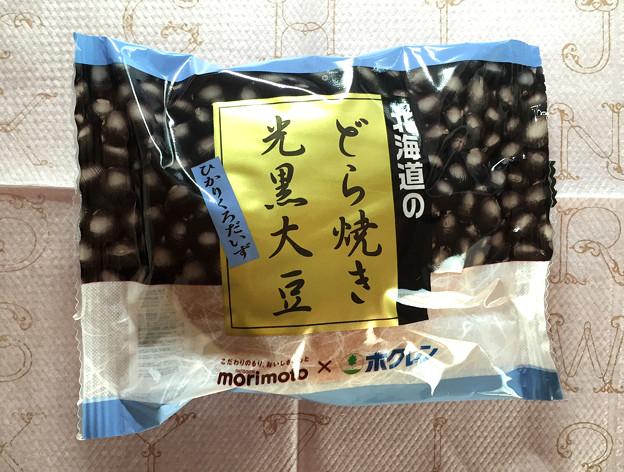 『morimoto×ホクレン』の「北海道のどら焼き光黒大豆」01