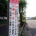 写真: 大井埠頭