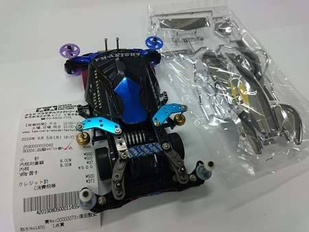 DSC_1159