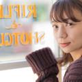 Photos: 瞳_20181020-17