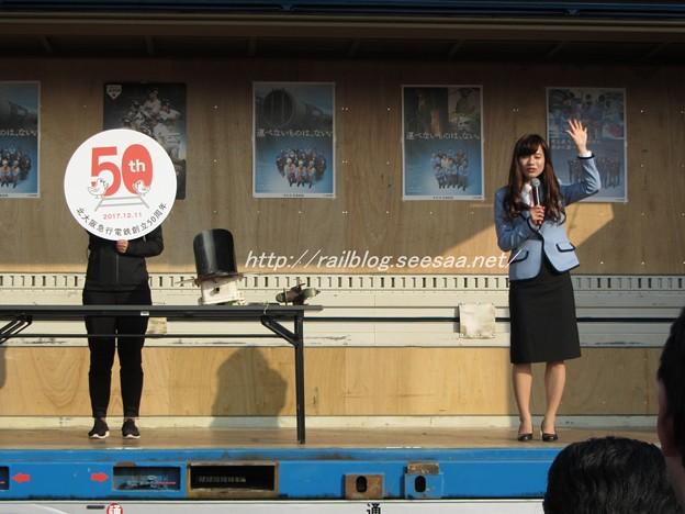 万博鉄道まつり・斉藤雪乃