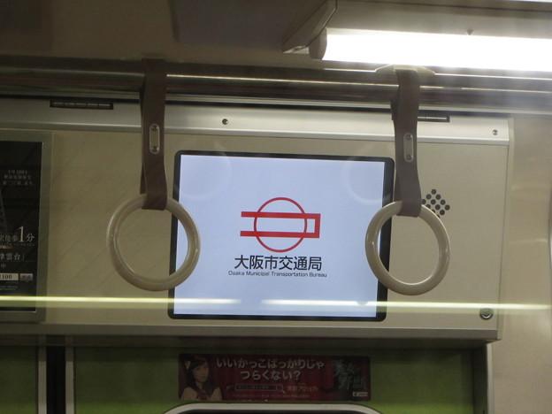 大阪地下鉄車内案内モニター・マルコマーク