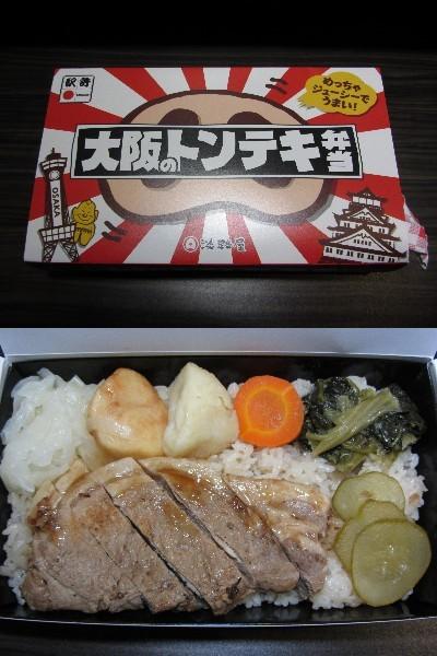 大阪のトンテキ弁当