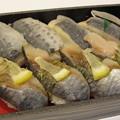 Photos: 引田屋「いわしのほっかぶり寿しとにしんマリネの握り寿司」・釧路駅駅弁