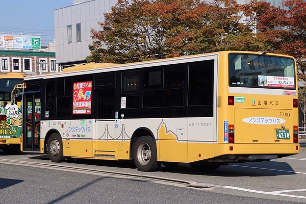 山陽バス 5330A(三菱ふそう・QKG-MP37FK) リア部