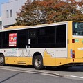 Photos: 山陽バス 5330A(三菱ふそう・QKG-MP37FK) リア部