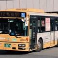 Photos: 山陽バス 2960A(日デ・PKG-RA274KAN) フロント部