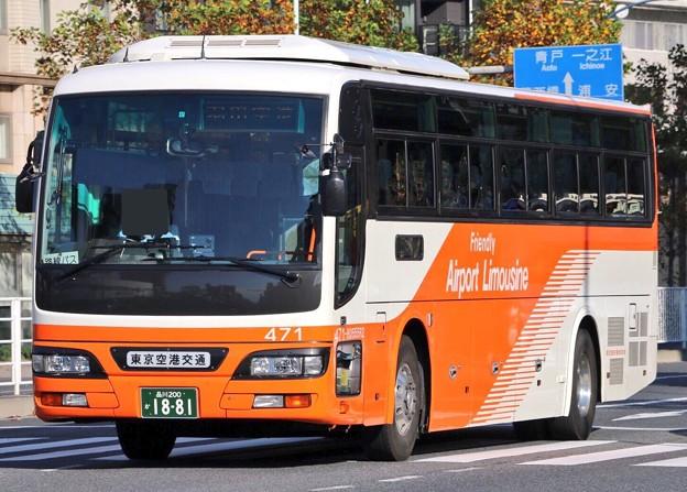 Photos: 東京空港交通 471(日デ・PKG-RA274RBN) フロント部