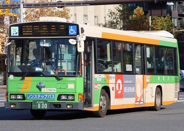 東京都交通局 L688(日野・KL-HR1JNEE) フロント部