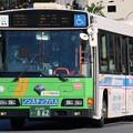 Photos: 東京都交通局 L761(日野・KL-HR1JNEE) フロント部