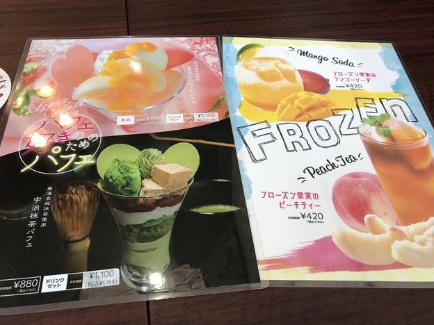 解散後 松江で一人で食べたスイーツ