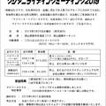 Photos: クシタニサーキット走行会