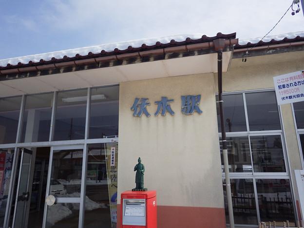 写真: 伏木駅