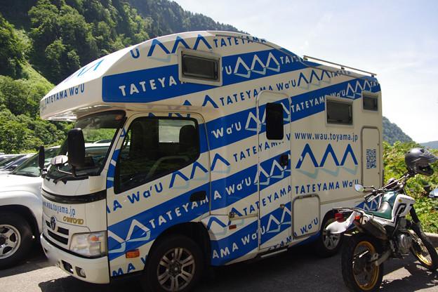 TATEYAMA Wa'U