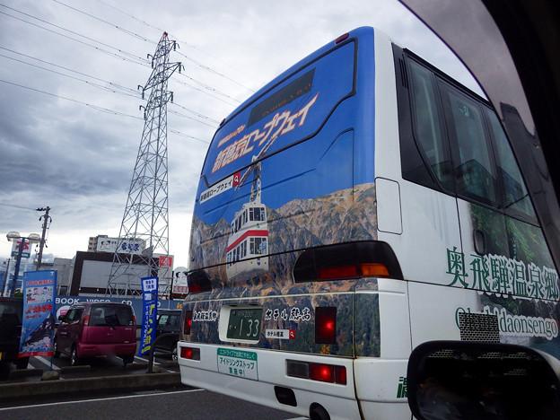 新穂高、行きたい!