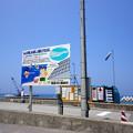 Photos: 入善園家キャンプ場近くの浜は工事中