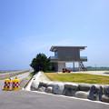 写真: 園家山に新建築