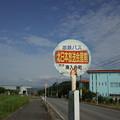 写真: なぜだか、北日本放送会館前