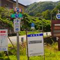Photos: 県道75は、通行止め