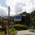 Photos: 天生峠まで9km