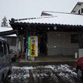 八尾黒瀬谷キラリ蕎麦美食会
