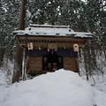 Photos: ミニ雄山、滑落注意