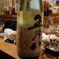 Photos: 五郎八 にごり酒