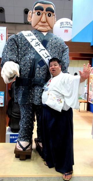 薩摩の大巨人ダイサイゴー と 西郷どん