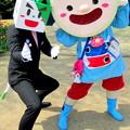 Photos: 笹郎 と ごかぼちゃん
