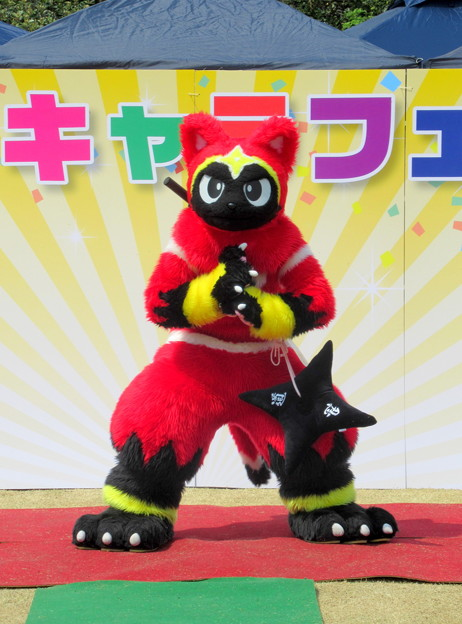きゃらコレ02・ネコ忍者☆かげ丸