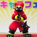 Photos: きゃらコレ02・ネコ忍者☆かげ丸