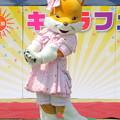 Photos: きゃらコレ09・天童紗代