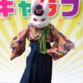 Photos: きゃらコレ15・うさぎ人間