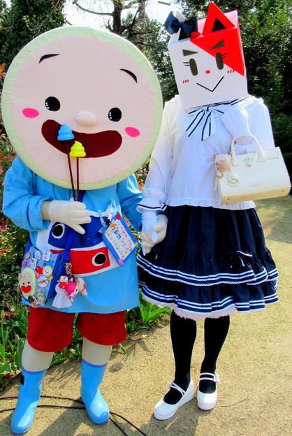 ごかぼちゃん と アカロー