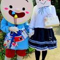 Photos: ごかぼちゃん と アカロー