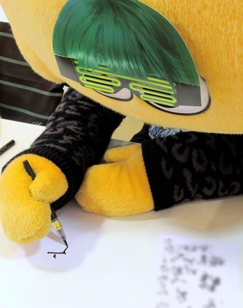 Photos: 芋ずのみなさんが希望した漢字を書く・・ひのじゃがくん