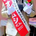 Photos: オエムシくん