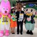 スフラ と ハニワ駅長 と ザビエコくん と 堺観光コンシェルジュの綺麗なお姉さん