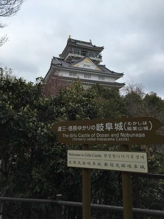 20160414岐阜城?