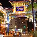 Photos: 横浜の中華街