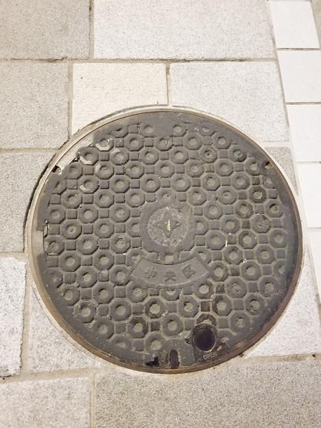 東京都中央区のフタ