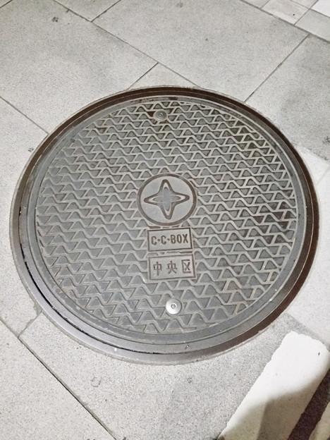 東京都中央区のフタ(C-C-BOX)