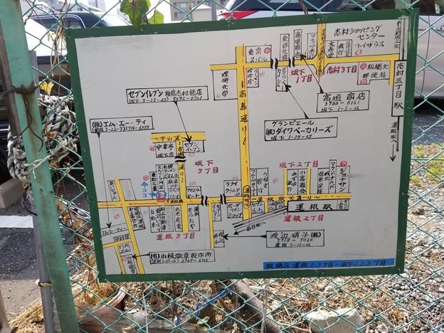 【東京都板橋区】蓮根2・3丁目、坂下1・2・3丁目(日本標識ガイドセンター)