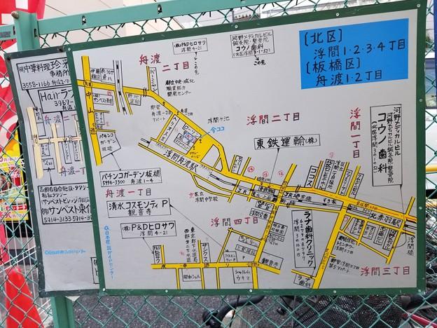 【東京都北区】浮間1・2・3・4丁目、板橋区舟渡1・2丁目(日本標識ガイドセンター)